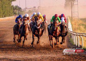 هفته قهرمانی مسابقات اسبدوانی 1400