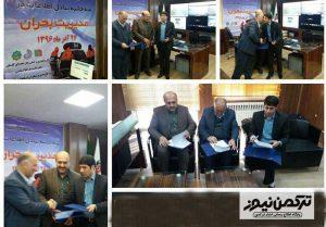 Tafahomname 27Az 300x209 - امضای تفاهمنامه تبادل اطلاعات راهداری گلستان با هواشناسی و مدیریت بحران