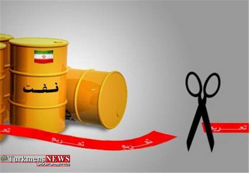 Tahrim 12A - 8 کشور از تحریم نفتی آمریکا علیه ایران معاف می شوند