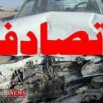 Tasadof 20S 150x150 - 6 مصدوم و یک کشته در حادثه رانندگی