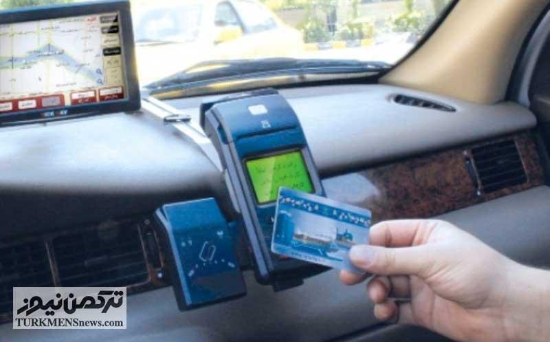 Taxi 29D - پرداخت کرایه تاکسی در گرگان الکترونیکی می شود