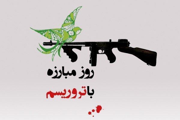 Terorism 8 Sh - تروریسم، آفت صلح و اوج خباثت