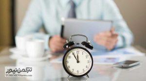 Time 1 27Az 300x167 - چگونه از وقت خود بهترین استفاده را ببریم