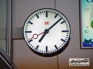 Time 27Az 300x225 - چگونه از وقت خود بهترین استفاده را ببریم