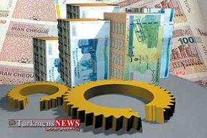 Toseeh 24F 300x200 - 345 میلیارد تومان تسهیلات رونق تولید در کردکوی به متقاضیان پرداخت شد