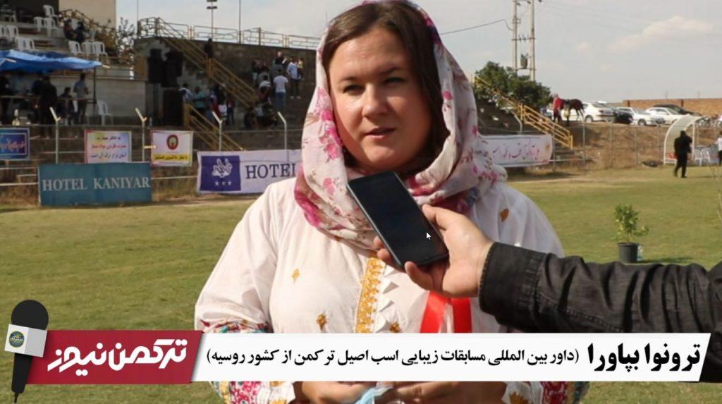 Trapanova Bepavera 1024x573 - اسبهای ترکمن ایران نسبت به ترکمنستان بهتر است+فیلم مصاحبه
