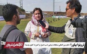 Trapanova Bepavera2 300x188 - اسبهای ترکمن ایران نسبت به ترکمنستان بهتر است+فیلم مصاحبه