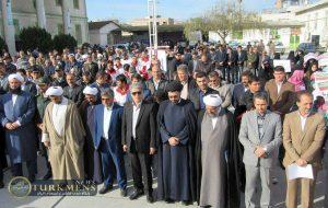 Turkmen ITNA 1 300x190 - حماسه 9 دی پاسخ ملت به فتنهگریها بود+عکس