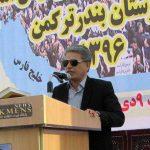 Turkmen ITNA 3 150x150 - حماسه 9 دی پاسخ ملت به فتنهگریها بود+عکس