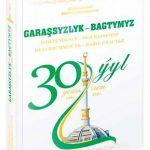 Turkmen Liderinin taze kitaby 150x150 - Türkmen Lideriniň täze kitabynyň tanyşdyrylyş çäresi geçirildi