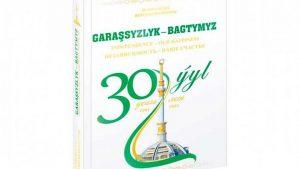 Turkmen Liderinin taze kitaby 300x169 - Türkmen Lideriniň täze kitabynyň tanyşdyrylyş çäresi geçirildi