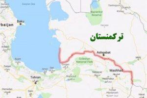 Turkmenistan 10Kh 300x200 - تداوم بحران دلار در ترکمنستان: قیمت یک دلار در بازار سیاه از ۲۵ منات گذشت