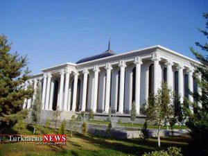 Turkmenistan 12A 300x225 - ترکمنستان کمیسیون تنظیم مقررات روابط کار و امور اجتماعی را تصویب کرد