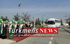 Turkmenistan 300x190 - «حسن روحانی» اواخر ماه مارس به ترکمنستان سفر می کند