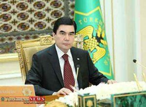 TurkmenistanDöwlet 300x221 - Türkmenistanyň Döwlet howpsuzlyk geňeşiniň mejlisi