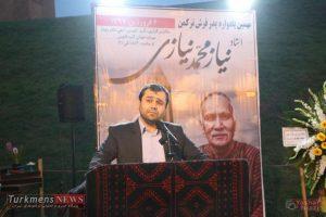 TurkmensNews Yadvareh 20 300x200 - یادواره پدر فرش ترکمن استاد نیاز محمد نیازی در جوار گنبدقابوس برگزار شد+تصاویر