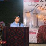 ابراهیم کریمی مدیر کل میراث در مراسم یادواره پدر فرش ترکمن