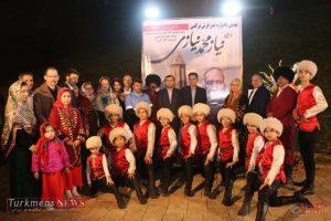 TurkmensNews Yadvareh 67 300x200 - یادواره پدر فرش ترکمن استاد نیاز محمد نیازی در جوار گنبدقابوس برگزار شد+تصاویر