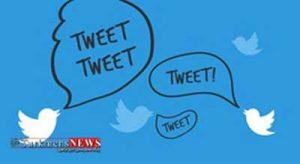 Tweeter 6E 300x164 - توئیتر کی رفع فیلتر میشود؟