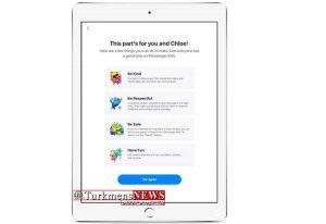 Untitled 1 300x206 - فیس بوک Messenger Kids را برای کودکان زیر 13 سال توسعه میدهد