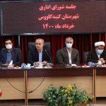 Untitled 1 34 150x150 - شرایط برگزاری انتخابات ۱۴۰۰ در گلستان فراهم است