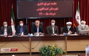 Untitled 1 34 300x188 - شرایط برگزاری انتخابات ۱۴۰۰ در گلستان فراهم است