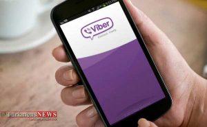 Viber 6Sh 300x185 - به روزرسانی جدید وایبر تغییراتی اساسی را به ارمغان آورده است