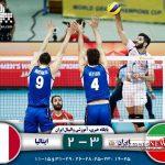 VolleyBoll 22 Sh 150x150 - تیم ملی والیبال ایران در نخستین مسابقه خود در جام قهرمانان والیبال جهان ایتالیا را شکست داد