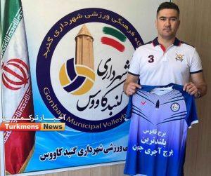 """VolleyGonbad turkmensnews 3 300x251 - جدیدترین اخبار """"نقل و انتقالات"""" والیبال شهرداری گنبدکاووس+عکس"""