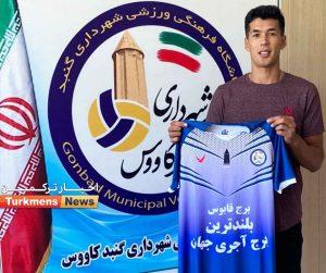 """VolleyGonbad turkmensnews 5 300x251 - جدیدترین اخبار """"نقل و انتقالات"""" والیبال شهرداری گنبدکاووس+عکس"""