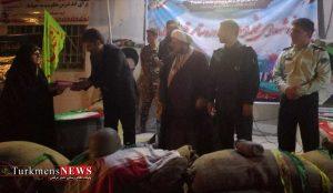 Yadvare Shohada 9M 1 300x174 - برگزاری یادواره شهدا محله ی اسلام آباد گنبد کاووس+تصاویر