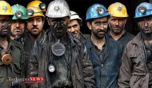 Yourt 4F 300x174 - جلسه تشکیل دادند تا مستند «زمستان یورت» اکران نشود/ کارگران این معدن حقوق و عیدی نگرفتند!