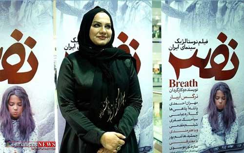 abiar 30sh - نخستین زن ایرانی به اسکار راه یافت