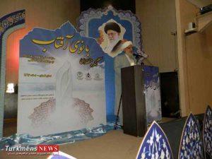 aftab turkmensnews 12e 300x225 - نگاه اخلاصی بانوان به منزلت حضرت فاطمه(س) باعث پیروزی در برابر مستکبران می شود