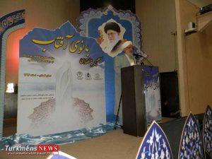 aftab turkmensnews 3 300x225 - کنگره ی منطقه ای بانوان آفتاب برگزار شد+تصاویر