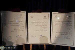 aiin 15az 300x200 - برگزاری آیین رونمایی از ثبت ملی سه اثر تاریخی و فرهنگی رامیان