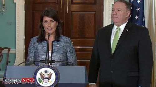 آمریکا,شورای حقوق بشر سازمان ملل