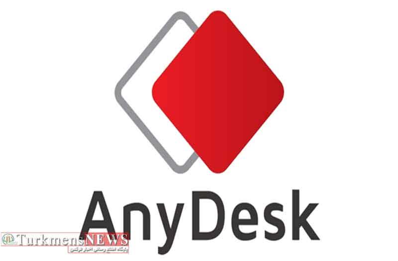 نرم افزار AnyDesk از دسترس کاربران ایرانی خارج شد