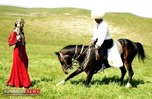 بندر ترکمن,سرزمین اسب و دوتار