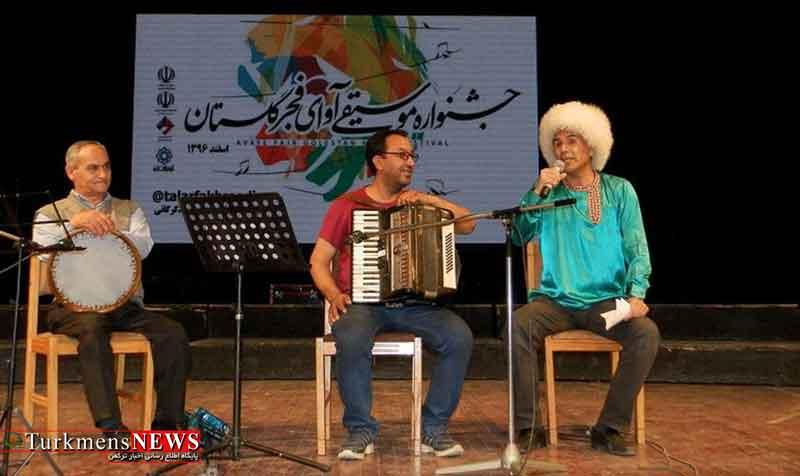 """برنامه """"شبی با ترکمن های گلستان"""" در دهه فجر برگزار می شود"""