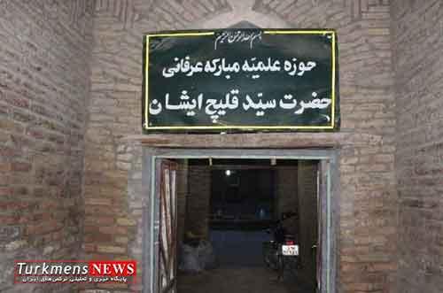 b 0 0 0 10 images 67173 - درخواست رسیدگی از مسئولین برای مجازات عاملان حرمت شکنی قبر عالم دینی ترکمن