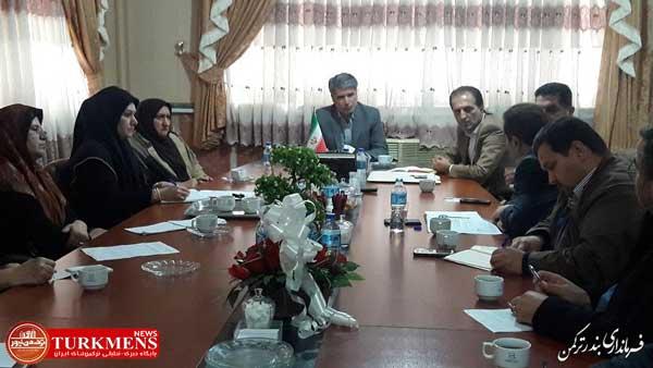 bandar 15d - جلسه کارگروه اشتغال بانوان شهرستان ترکمن برگزار شد