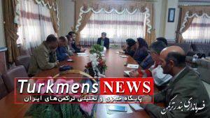 bandar 26b 300x169 - جلسه خدمات سفر شهرستان ترکمن برگزار شد
