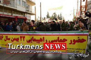 bandar rahpeimaii2 300x199 - راهپیمایی باشکوه 22 بهمن در شهرستان ترکمن برگزار شد
