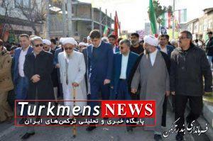 bandar rahpeimaii4 300x199 - راهپیمایی باشکوه 22 بهمن در شهرستان ترکمن برگزار شد