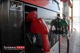 قیمت بنزین,افزایش