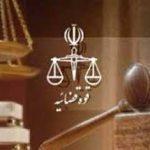 dadgah 23m 150x150 - تحت پوشش قراردادن يك يتيم نيازمند مجازات فرد متخلف