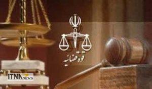 dadgah 23m 300x176 - تحت پوشش قراردادن يك يتيم نيازمند مجازات فرد متخلف