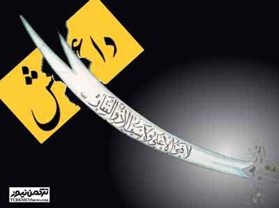 daesh 1azar - پبام های نماینده ولی فقیه و استاندار گلستان به مناسبت نابودی داعش