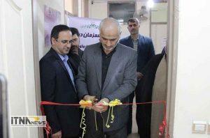 dafaterhemayat 19m 300x198 - دفاتر حمایت از حقوق زنان و کودکان در گلستان آغاز به کار کرد